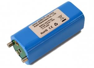 Scubalamp Battery Pack (BP44v2)