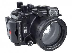 Meikon MK-G7XII (Canon PowerShot G7X MKII)